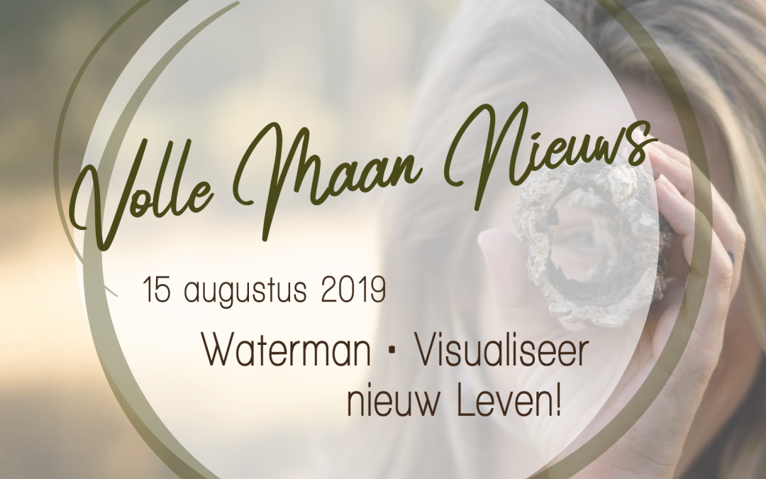 Volle Maan 15 augustus Waterman